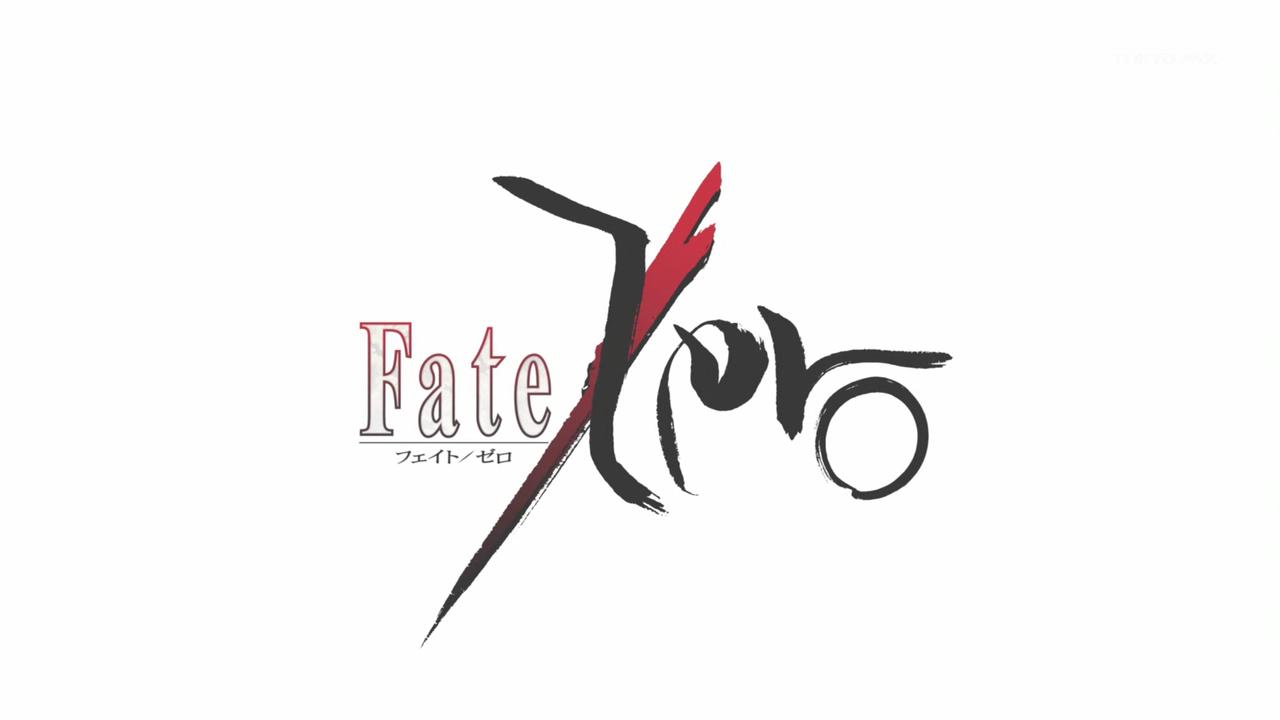 fate-zero-logo