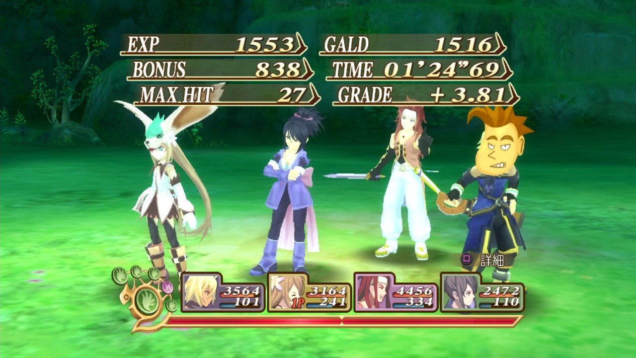 Tales-of-Symphonia-Chronicles_2013_08-29-13_027